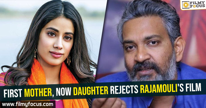 first-mother-now-daughter-rejects-rajamoulis-film