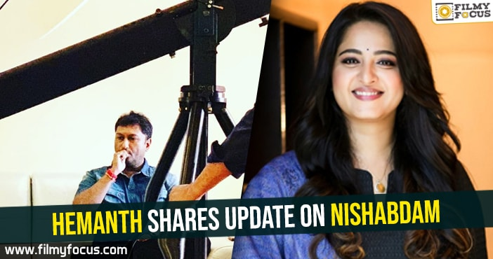 hemanth-shares-update-on-nishabdam