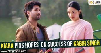 kiara-pins-hopes-on-success-of-kabir-singh