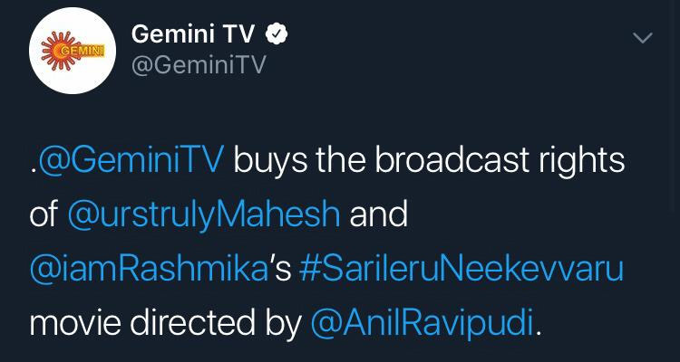 leading-channel-bags-sarileru-neekevvaru-satellite-rights-for-huge-price1