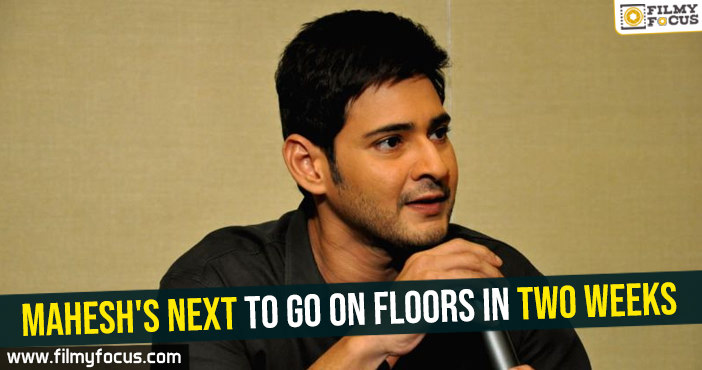 maheshs-next-to-go-on-floors-in-two-weeks