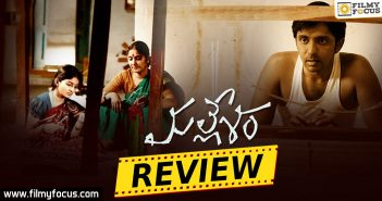 mallesham-movie-review-english