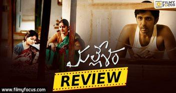 mallesham-movie-review-english