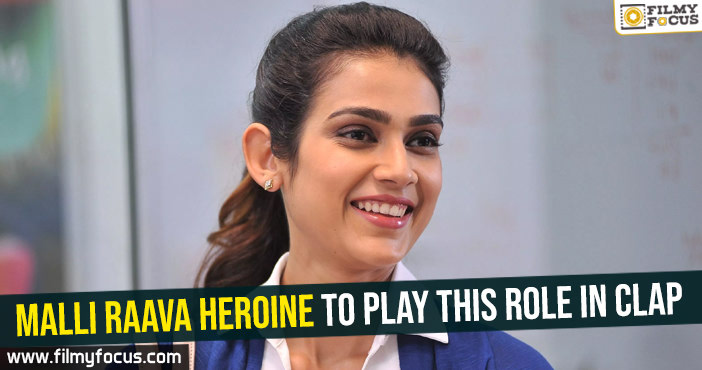 malli-raava-heroine-to-play-this-role-in-clap