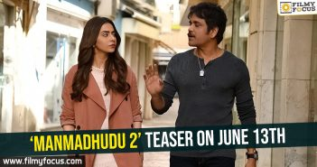 manmadhudu-2-movie-teaser-on-june-13th