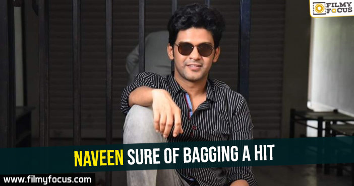 naveen-sure-of-bagging-a-hit