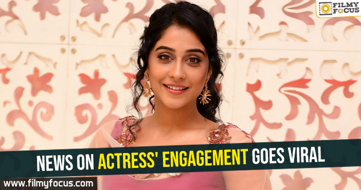 news-on-actress-engagement-goes-viral