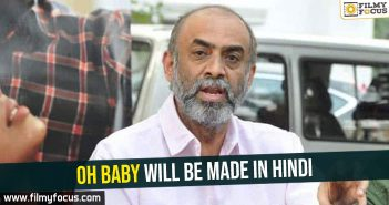 oh-baby-will-be-made-in-hindi