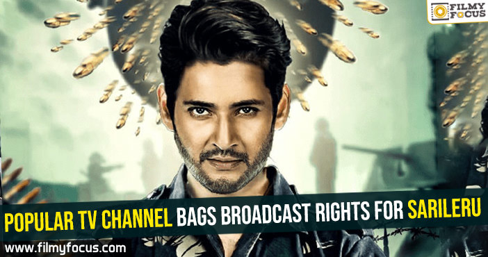 popular-tv-channel-bags-broadcast-rights-for-sarileru