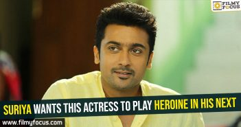 suriya-wants-this-actress-to-play-heroine-in-his-next