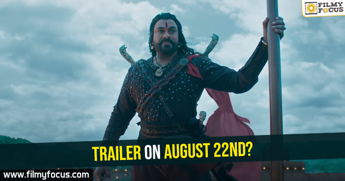 trailer-on-august-22nd