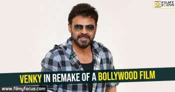 venky-in-remake-of-a-bollywood-film