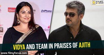 vidya-and-team-in-praises-of-ajith