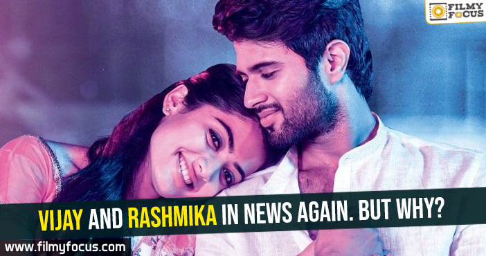 vijay-and-rashmika-in-news-again