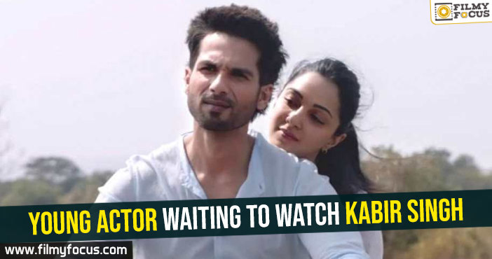 young-actor-waiting-to-watch-kabir-singh