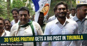 30 years Pruthvi gets a big post in Tirumala