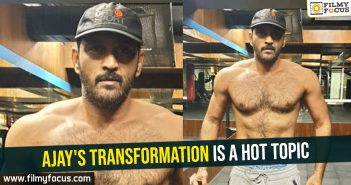 ajays-transformation-is-a-hot-topic