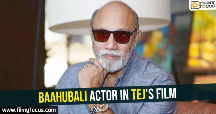 baahubali-actor-in-tejs-film