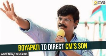boyapati-to-direct-cms-son