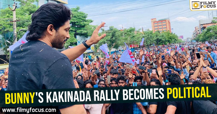 bunnys-kakinada-rally-becomes-political