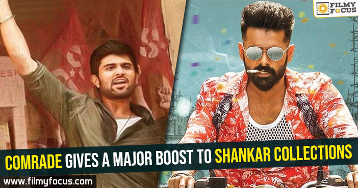 dear-comrade-gives-a-major-boost-to-ismart-shankar-collections
