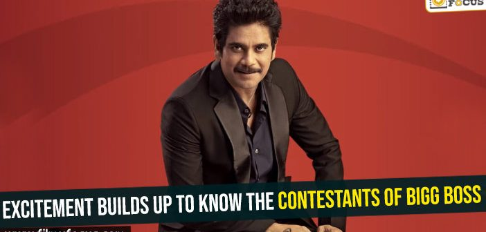 Excitement builds up to know the contestants of Bigg Boss