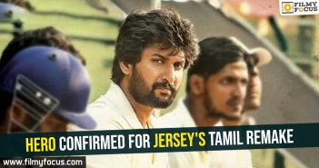 hero-confirmed-for-jerseys-tamil-remake