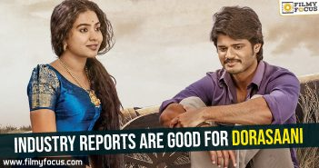 industry-reports-are-good-for-dorasaani