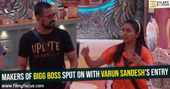 makers-of-bigg-boss-spot-on-with-varun-sandeshs-entry