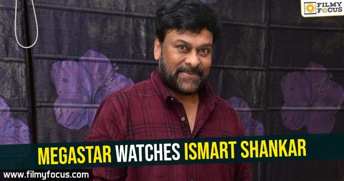 megastar-chiranjeevi-watches-ismart-shankar