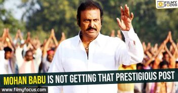 mohan-babu-is-not-getting-that-prestigious-post