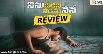 ninu-veedani-needanu-nene-movie-review-eng