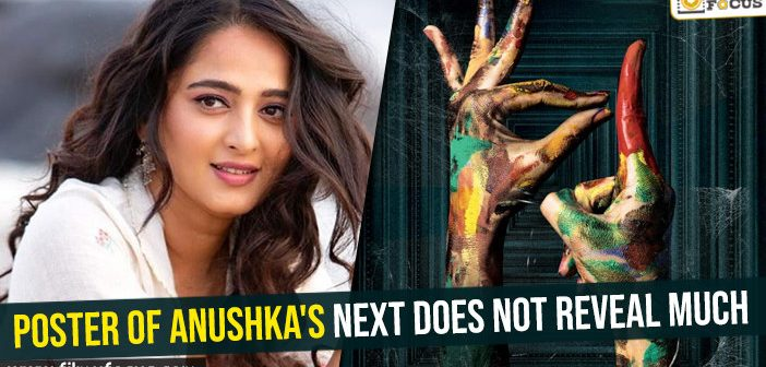 Poster of Anushka's next does not reveal much