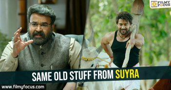 same-old-stuff-from-suyra