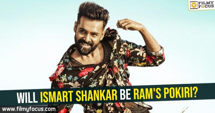 will-ismart-shankar-be-rams-pokiri