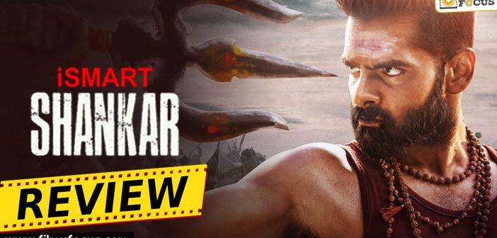ismart-shankar-movie-review-eng