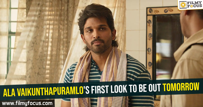 ala-vaikunthapuramlos-first-look-to-be-out-tomorrow