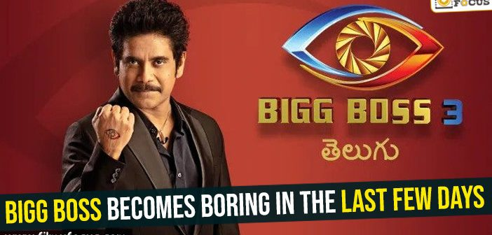 Bigg Boss becomes boring in the last few days
