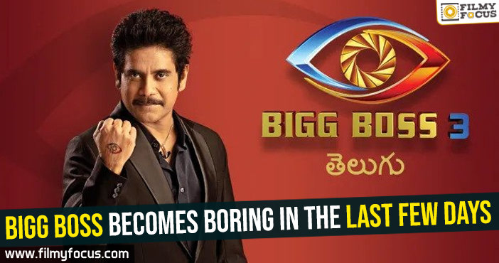 bigg-boss-becomes-boring-in-the-last-few-days