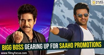 Bigg Boss, Saaho Movie, Sujeeth, Prabhas