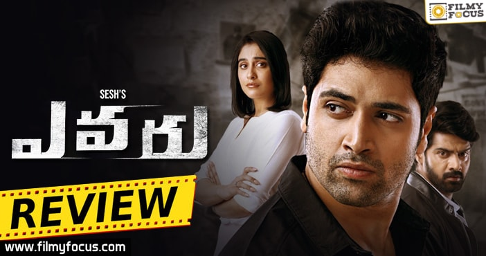 evaru-movie-review-eng