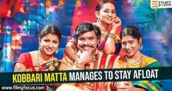 kobbari-matta-manages-to-stay-afloat
