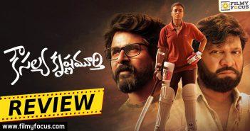 kousalya-krishnamurthy-movie-eng