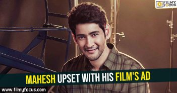 mahesh-upset-with-his-films-ad