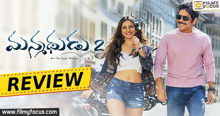 manmadhudu-2-movie-review-eng