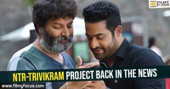 NTR, Trivikram, Jr NTR, RRR Movie, Rajamouli, Ram Charan,