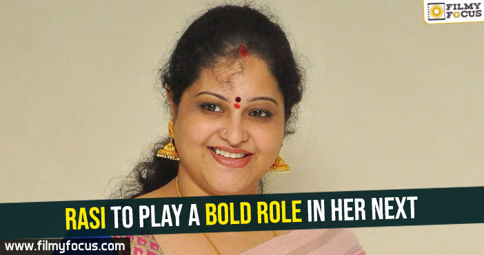 rasi-to-play-a-bold-role-in-her-next
