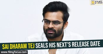 sai-dharam-tej-seals-his-nexts-release-date