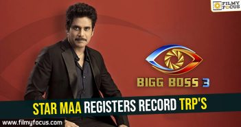 star-maa-registers-record-trps
