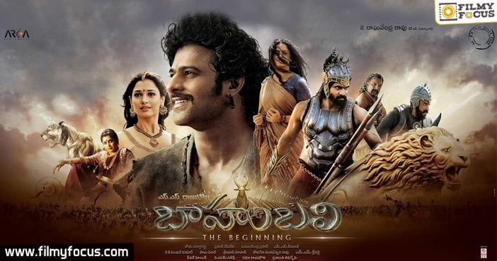 Baahubali : The Beginning poster